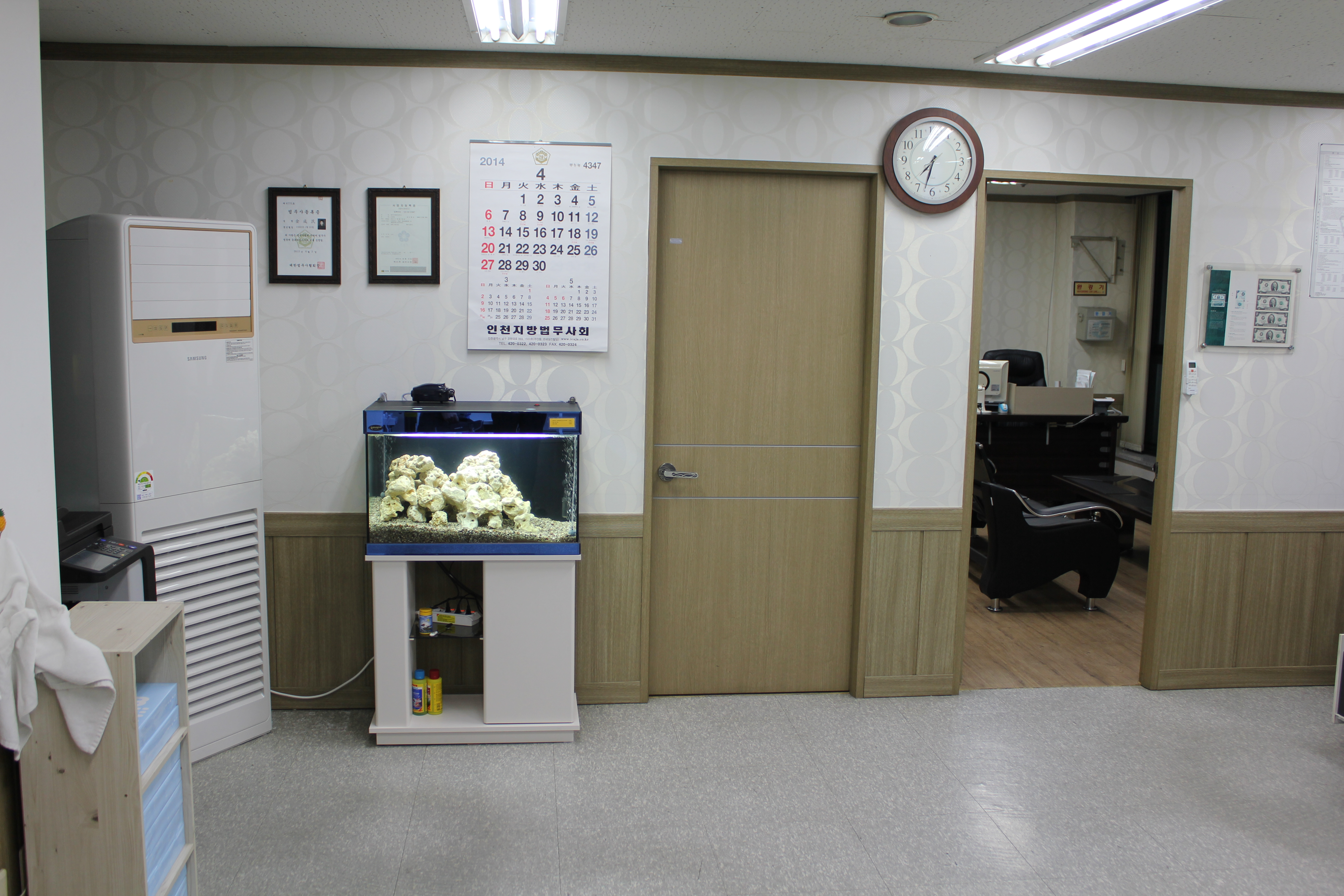 사무실전경 062.JPG